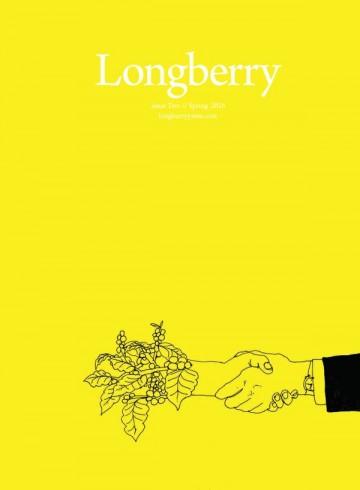 longberry